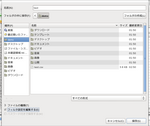 2012-07-23_calc-save1.png